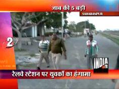 TV BREAKING NEWS 5 Khabarein UP-Punjab Ki (25/2/2013) - http://tvnews.me/5-khabarein-up-punjab-ki-2522013/