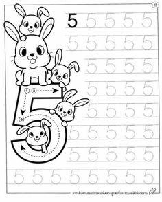 New System-Suitable Numbers Line Study - Preschool Children Akctivitiys Preschool Writing, Numbers Preschool, Preschool Learning Activities, Learning Numbers, Preschool Printables, Preschool Lessons, Kids Learning, Kindergarten Math Worksheets, Math For Kids