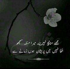 Qasam sy fit on me Love Quotes In Urdu, Urdu Love Words, Poetry Quotes In Urdu, Best Urdu Poetry Images, Urdu Poetry Romantic, Love Poetry Urdu, Urdu Quotes, Qoutes, Text Quotes