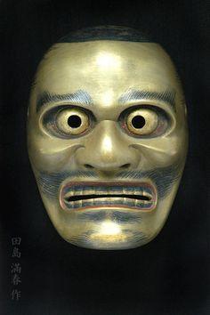 """釣眼(田島滿春作) Noumen """"Tsurimanako"""" by Tajima Mitsuharu Tajima, Japanese Mask, Puppets, Art History, Art Reference, Sculptures, Halloween Face Makeup, Skull, Illustrations"""