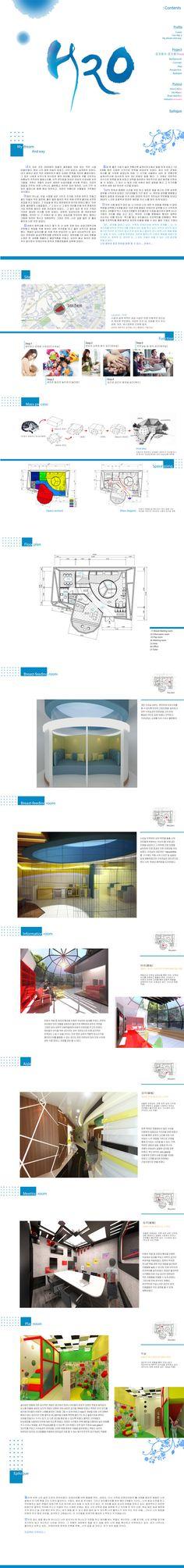 goodesign :) :: 2013/04 글 목록 (3 Page)