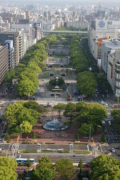View from Nagoya Tower, Japan