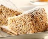 Recepedia Krispie Treats, Rice Krispies, Russian Desserts, Sin Gluten, Banana Bread, Healthy, Recipes, Food, Walnut Cake