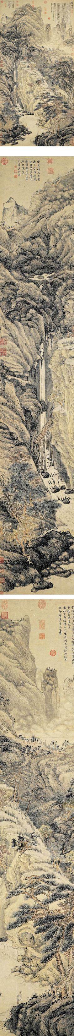 Lofty Mount Lu by Shen Zhou (Chinese, 1427–1509) Period: Ming dynasty