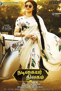 tamil online movies new 2019