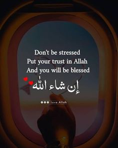 Welcome to My Merciful Allah Channel. Our intention is to just spread our beloved religion Islam. May Allah (swt) help us in this purpose. Quran Quotes Love, Muslim Love Quotes, Hadith Quotes, Allah Quotes, True Quotes, Quotes Quotes, Qoutes, Imam Ali Quotes, Famous Quotes