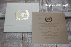 ΠΡΟΣΚΛΗΤΗΡΙΑ ΓΑΜΟΥ Wedding Invitations, Wedding Invitation Cards, Wedding Invitation, Wedding Announcements, Wedding Invitation Design