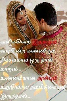 The 49 Best Tamil Quotes Images On Pinterest Quotes True Words