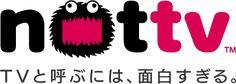 NTTドコモ、携帯端末向けマルチメディア放送の発表会を16日に実施 -- Engadget Japanese