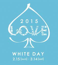 WHITE DAY 2.15[sun] - 3.14[sat]
