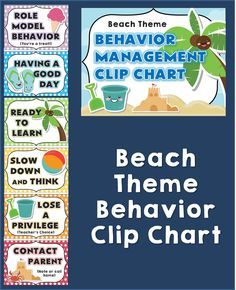 Beach theme clip chart for behavior management