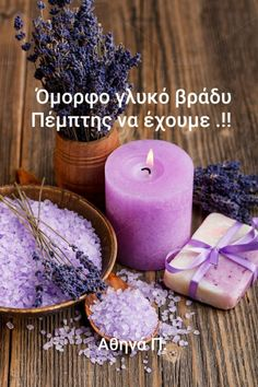 Purple Love, All Things Purple, Shades Of Purple, Violet Aesthetic, Lavender Aesthetic, Lavender Fields, Lavender Flowers, Lavender Scent, Purple Wallpaper