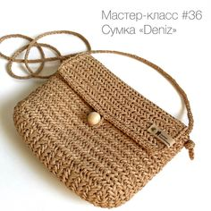 Free Crochet Bag, Diy Crochet, Clutch Purse, Coin Purse, Bag Pattern Free, Craft Bags, Crochet Handbags, Handmade Bags, Straw Bag