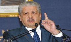 الوزير الأول الجزائري يؤكد نجاح حكومته في…: أكد الوزير الأول الجزائري عبد المالك سلال، أن الحكومة الجزائرية نجحت في تخفيض معدل البطالة في…