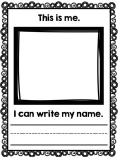 A great first day activity for your pre-k or Kindergarten students!