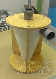 Промежуточный пылеуловитель для пылесоса