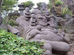 Jeju Stone Statue Park Statue.