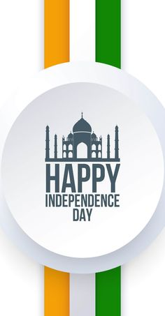 Indian Independence Day Images, Independence Day Hd Wallpaper, Independence Day Images Download, 15 August Independence Day, Happy 15 August, Happy New Year Gif, Happy New Year Images, August 15, 15 August Images