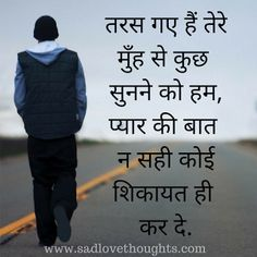 sad quotes | sad quotes that make you cry | sad love quotes | sad stories | sad drawings | Keshav Bhan Sadh | Kenza Sadoun El Glaoui | Noel Dandes | sadsadfwe | Sadness | Sadness, missing Mike :( |heart touching quotes | heart touching shayari | heart touching stories | heart touching | heart touching quotes in hindi | Heart Touching Music Collection | Heart Touching Photography | heart touching poetry | Heart touching quotes. | Heart Touching | Heart touching stories... |
