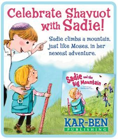 shavuot crafts preschool