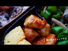 弁当いろいろ作ってみた【作り置き惣菜】