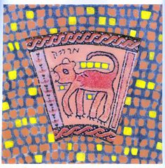 Judith Weinshall Liberman, the Zodiac Series: Leo.  Inspired by the wheel of the zodiac as represented in a 6th century synagogue mosaic floor excavated in Beit Alpha, Israel.