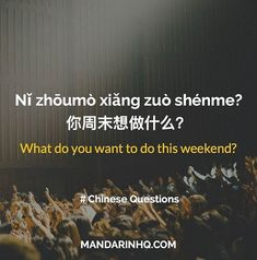 Learn Mandarin Chinese with Free Video Lessons Chinese Sentences, Chinese Phrases, Chinese Words, Chinese Quotes, Basic Chinese, Chinese English, Learn Chinese, Mandarin Lessons, Learn Mandarin