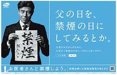 ファイザー 新聞広告データアーカイブ