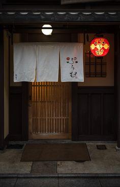 ぷらむ KYOTO JAPAN