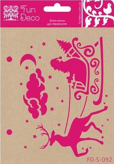 Санта і олені - Інтернет-магазин - Всяка всячина для творчості, хобі та декору
