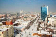 г.Челябинск, Россия