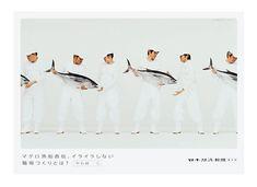 交通広告グランプリ2014 日本経済新聞がグランプリ受賞