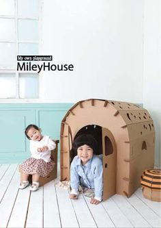 Too cute - Funny Paper Furniture for kids