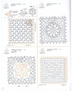 Lacework flower design vol 18 2013 by MinjaB - issuu