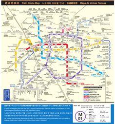 O metrô de Nagoya foi inaugurado em 1958. É o terceiro metrô construído no Japão depois do metrô de Tokyo e de Osaka. O sistema dispõe de 6 linhas que se conectam com terminais de trem e ônibus principais, como Meitetsu Railways, JR, Kintetsu Railways y el tren Linimo maglev. As 6 linhas são: Higashiyama, Meijo, Meiko, Tsurumai, Sakuradori e Kamiida. #nagoya #metro