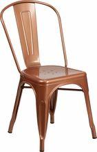 Marais Copper Side Chair