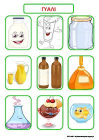 Recycling For Kids, Earth Day, Improve Yourself, Preschool, Plastic Cutting Board, Blog, Environment, Puzzle, Environmental Education