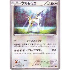 Pokemon 2016 XY Break CP#5 Mythical Legendary Dream Holo Collection Arceus Holofoil Card #035/036