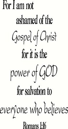 Romans 1:16 Wall Art, For I Am Not Ashamed of the Gospel of Christ for It Is the Power of GOD Unto Salvation to Everyone That Believeth, Decal Bible Verse Christian Sticker Art Mural Home Décor Quote, Creation Vinyls Creation Vinyls http://www.amazon.com/dp/B00WNBHW32/ref=cm_sw_r_pi_dp_ZEnsvb118HBNB