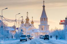 Yakutsk, Russia is one of the coldest cities on earth.