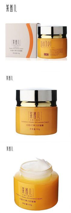 [Visit to Buy] Anti-Wrinkle Vitamin C Face Cream Anti-Aging Whitening Moisturizing Beauty Skin Care Facial Cream Night Creams Instantly Ageless #Advertisement