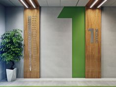 Residential Complex, Senior Project, Corridor, Signage, Innovation, Health Care, Hero, Wall, Projects