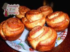 Kanel Bulle: Πολύ αφράτα και νόστιμα σουηδικά τσουρεκάκια με άρωμα κανέλας