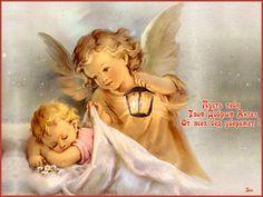 фотошоп дети ангелы шаблоны: 14 тыс изображений найдено в Яндекс.Картинках