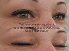 Перманентный макияж tattooage make up