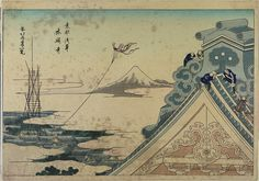 Thirty-Six Views of Mount Fuji Katsushika Hokusai