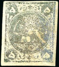Persien - Iran 1878-79 5 Krans slate green bronze, Type C, unused, very large even margins, a very fine and an extremely rare shade, apparently the only know unused example recorded, showpiece (Persiphila $65'000), cert. Sadri