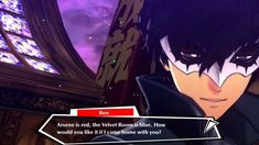 Persona 5 Memes, Persona 5 Joker, Ren Amamiya, Akira Kurusu, I Want To Cry, Funny Pictures With Captions, My Prince Charming, Student Life, Stupid Funny Memes