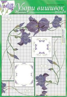 Summer is the perfect time for delicate tablecloths, table runners and napkins. So, here are some stunning floral cross stitch patterns taken from http://dianaplus.eu/embroidery-cross-stitch-patterns-mini-edition-c-260_148_22.html?page=6=products_sort_order
