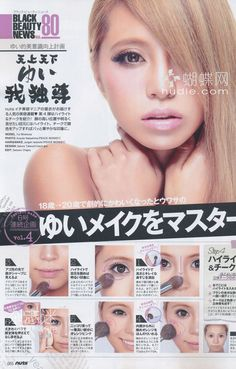 #gyaru #makeup